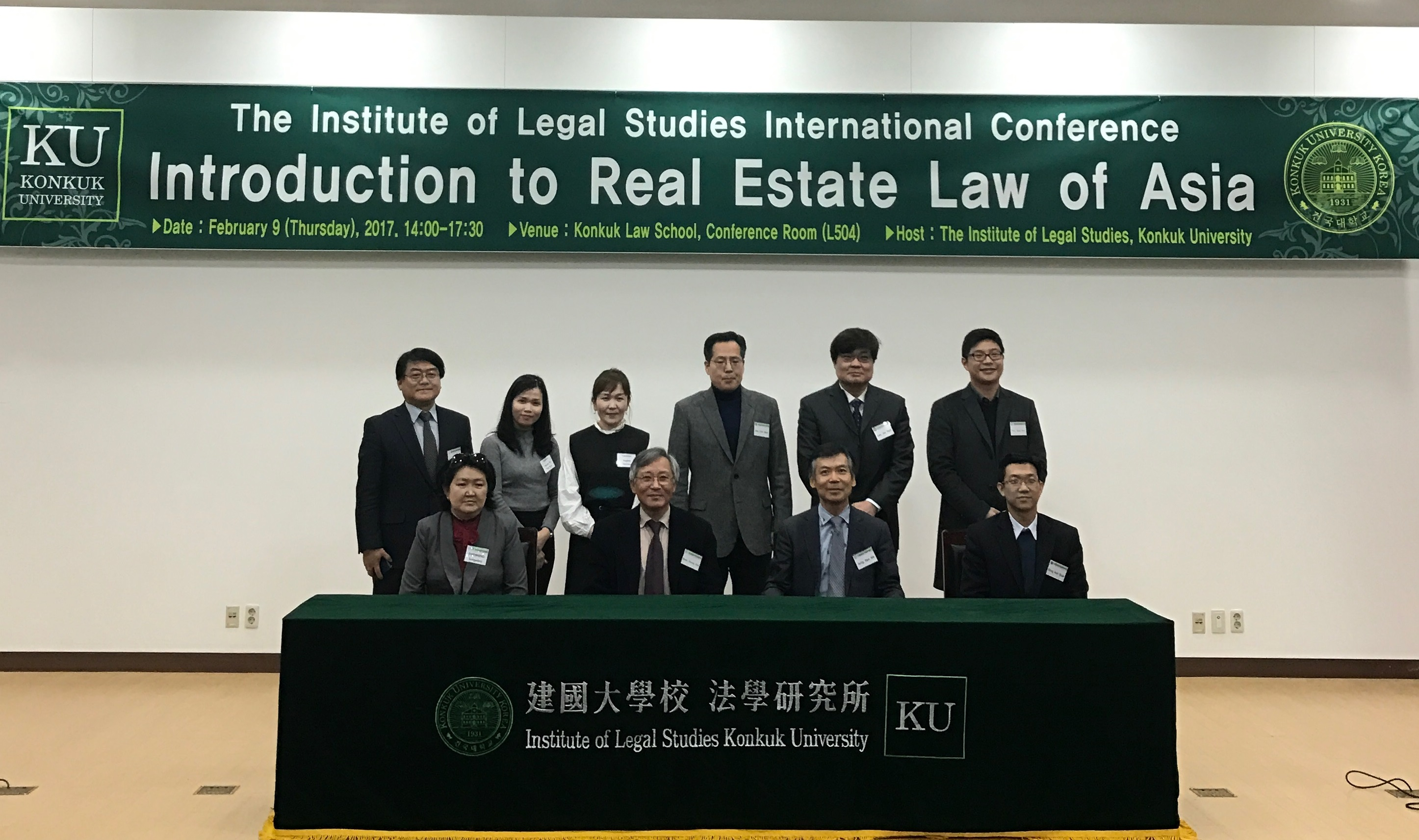 The Institute of Legal Studies International Conference (2017.02.09)